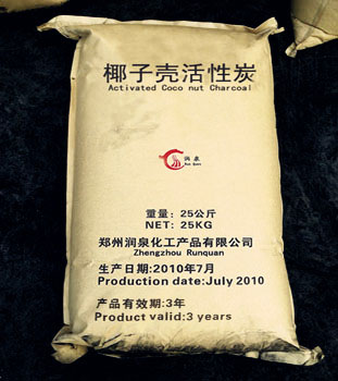木质粉末活性炭包装