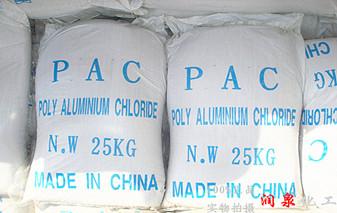 聚合氯化铝英文包装