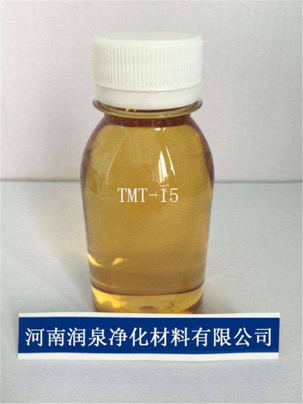 有机硫TMT-15(重金属去除剂)