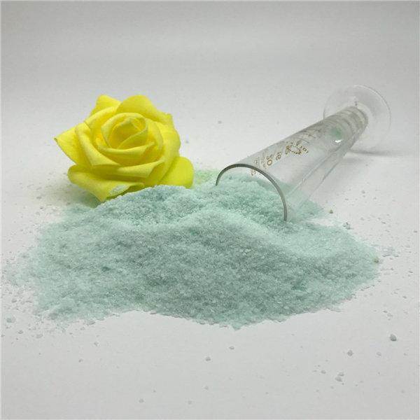 五水硫酸亚铁