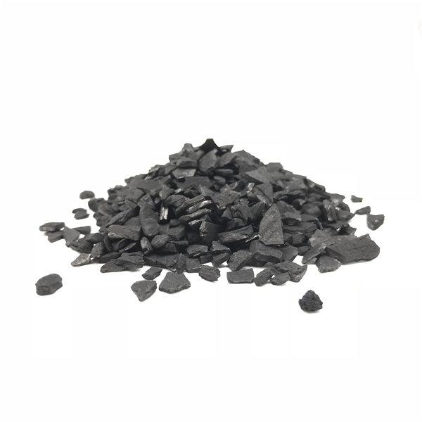 椰壳活性炭(椰壳活性炭系列)