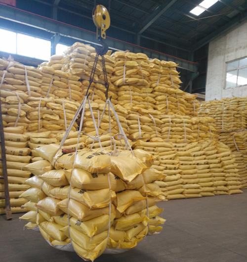 亚博视频破解版最新硫酸铁仓库