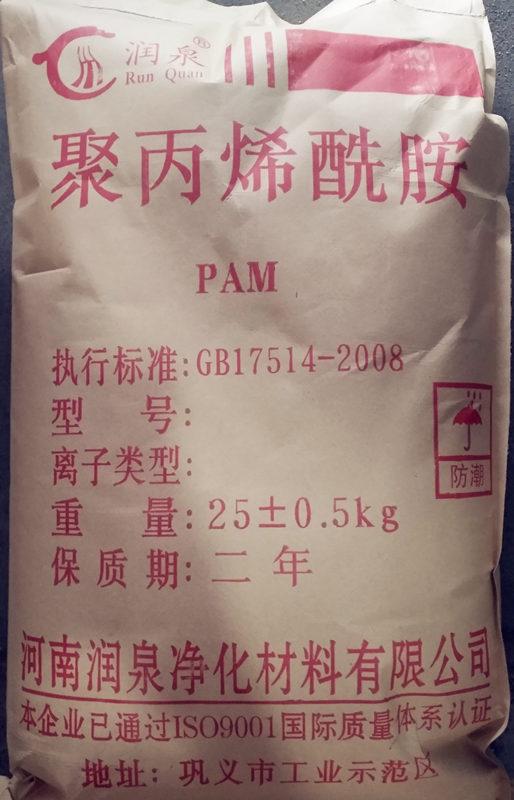 聚丙烯酰胺厂家包装
